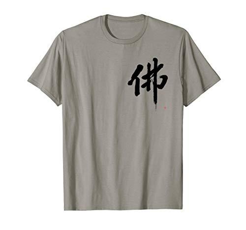Artistic Japanese Buddha Kanji Calligraphy Meditation Zen T-Shirt