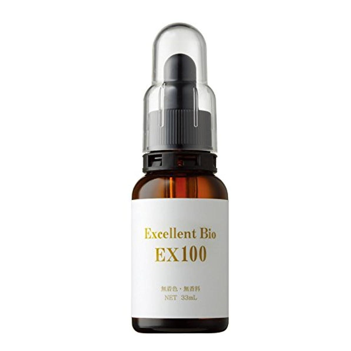 深さ回路途方もないエビス化粧品(EBiS) エクセレントバイオEX100 33ml 美容液 原液