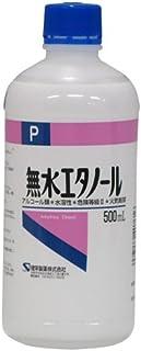 無水エタノールP 500ml(掃除)
