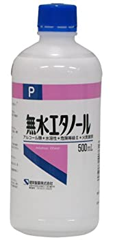 内容量 : 500ml エタノール(C2H6O)99.5vol% サイズ:直径70*高さ160(mm) 性状: 無色透明の液である。 組成:エタノール(C2H6O)99.5vol%を含有する。 冷蔵庫の外側・照明器具のカサ・鏡等、生活用具など殺菌消毒したい部位にお使いください。