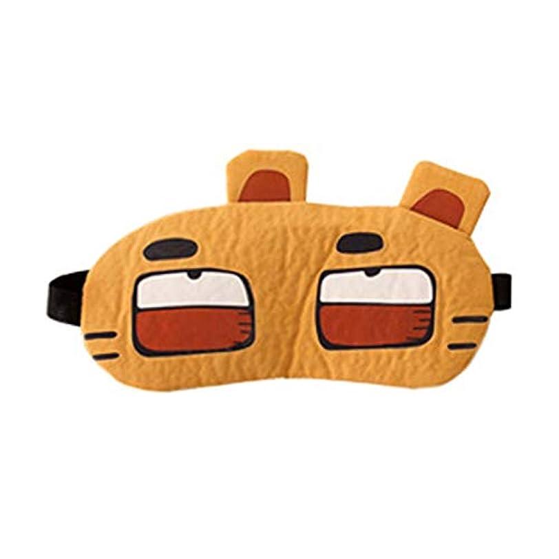 アブセイ情報マイクロフォンNOTE アイマスク新しいかわいいアイマスクソフトパッド入り睡眠旅行シェードカバーレストリラックス睡眠目隠し