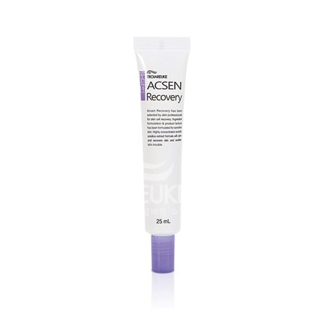 罪人毎日提供するTROIAREUKE(トロイアルケ) アクセン リカバリー クリーム/Acsen Recovery Cream(25ml) [並行輸入品]