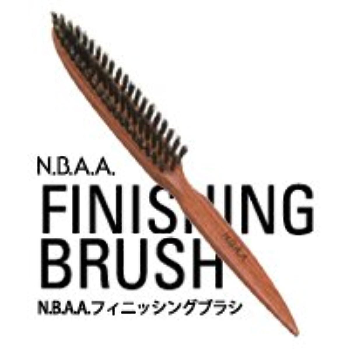 対入浴近代化するNBAA  フィニッシングブラシ S NB-BF2