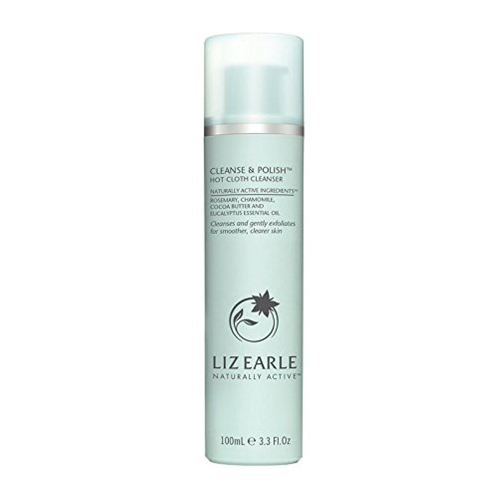 塩辛い通路レタスリズ?アール浄化&ポリッシュ100ミリリットル x2 - Liz Earle Cleanse & Polish 100ml (Pack of 2) [並行輸入品]