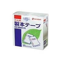 (業務用100セット) ニチバン 製本テープ BK-35 35×10m 契約書割印用白 ×100セット