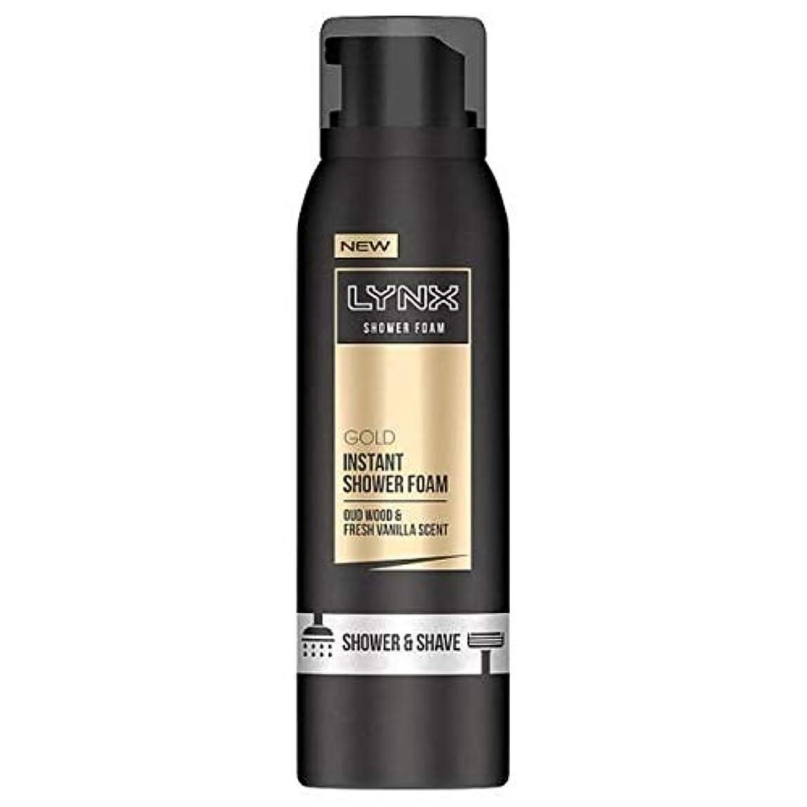 マグインゲンきしむ[Lynx ] オオヤマネコウードウッド&バニラの香りのシャワー&泡200ミリリットルを剃ります - Lynx Oud Wood & Vanilla Scent Shower & Shave Foam 200ml [並行輸入品]