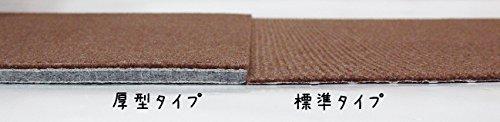 ワタナベ工業『吸着ぴたパネル防音タイプ40cmx40cm(KPP-4006)』