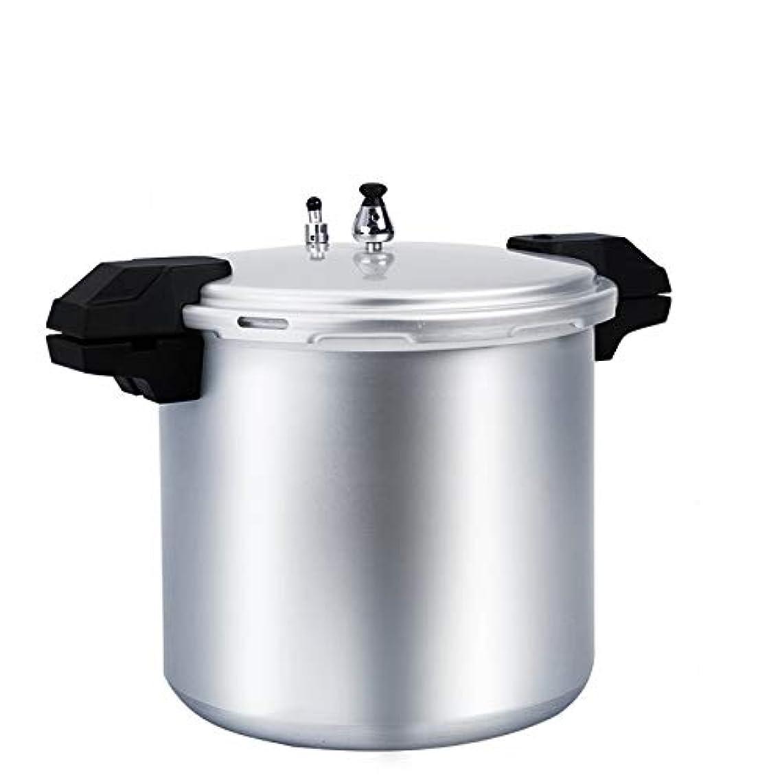 緩む植物の剃る高圧鍋大容量30 cmガスビジネスホテル用大型圧力鍋10人-15人