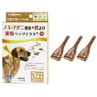 薬用ペッツテクト+大型犬用3本入(動物用医薬部外品) 3.6ml×3本×10袋