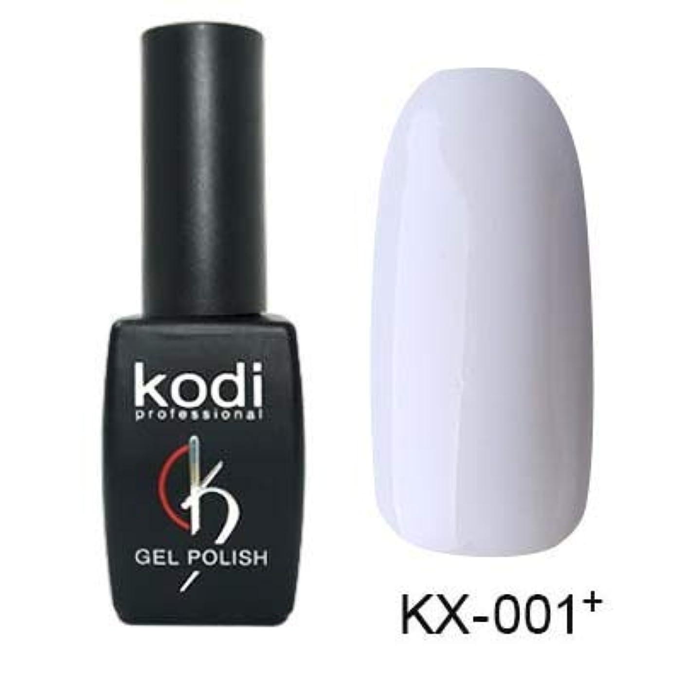 Generic Kodi Gel Lak Nail Polish Art Rubber Base Lacquer Unhas De Vernis Esmaltes Permanentes LED UV Nails 8ml Glaze Varnish Gelpolish Color Nail Polish-001