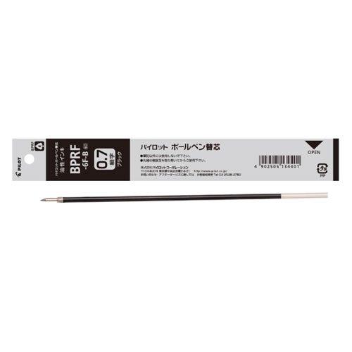 油性ボールペン替芯 極細 [青] 0.5mm BPRF-8EF-L