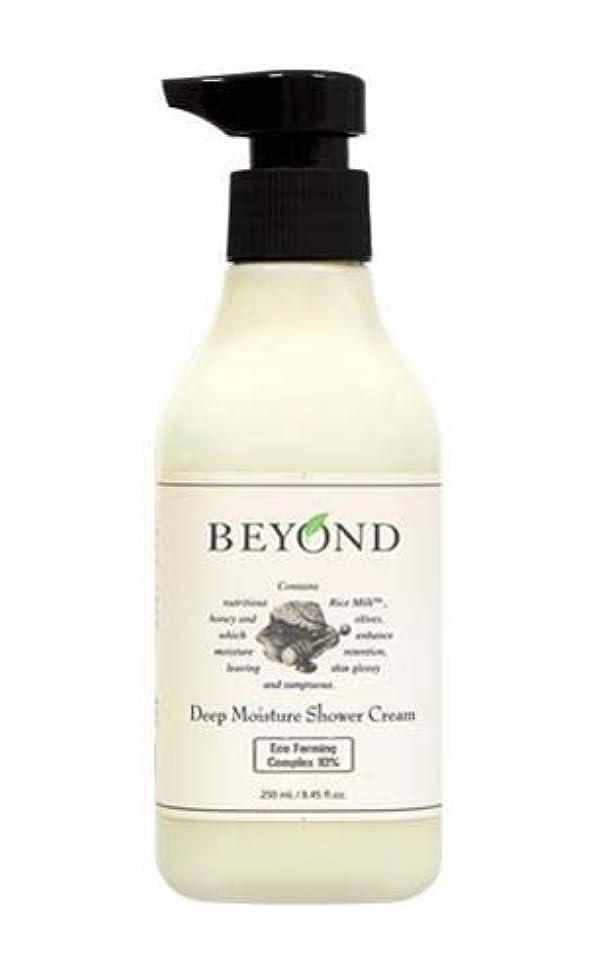 一般アンデス山脈豊富[ビヨンド] BEYOND [ディープモイスチャー シャワークリーム 250ml] Deep Moisture Shower Cream 250ml [海外直送品]