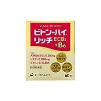 【第3類医薬品】ビトン-ハイリッチ 60包 ×2