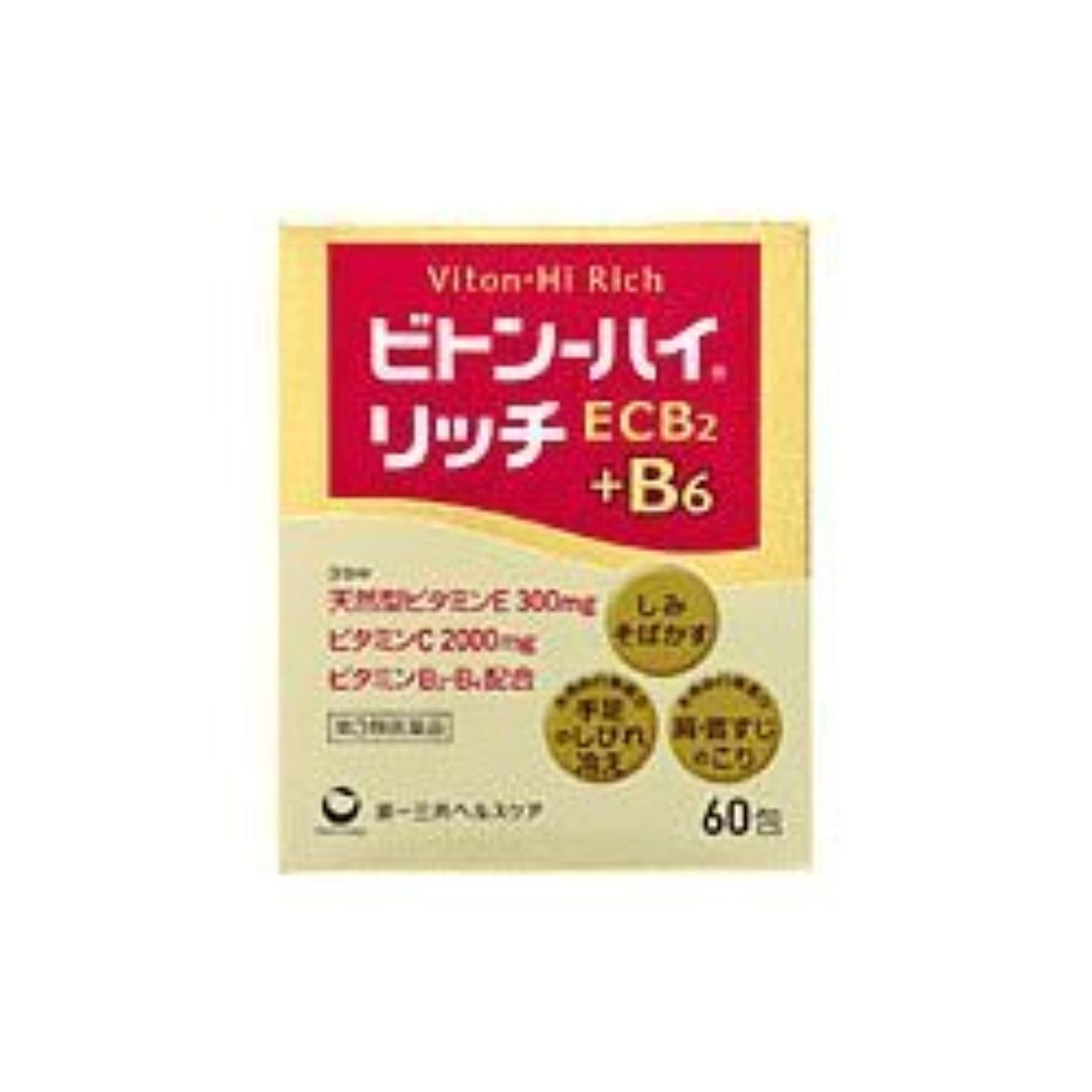 ストロー瞑想的イベント【第3類医薬品】ビトン-ハイリッチ 60包 ×5