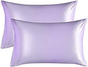 Dehman MPG 2X 100-Percent Silky Satin Silk Pillowcase/Pillow Cover for Hair Beauty, Prevent Side Sleeping Wrinkles, Have Good Dreams 2020