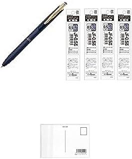 ゼブラ サラサグランド 0.5mm ダークグレー ジェルボールペン P-JJ56-VDG 【替芯 4本付】+ 画材屋ドットコム ポストカードA