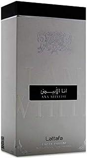 Ana Abiyedh 50 ml EDP by Lattafa Perfumes Woody, Vanilla, Saffron Perfume Spray