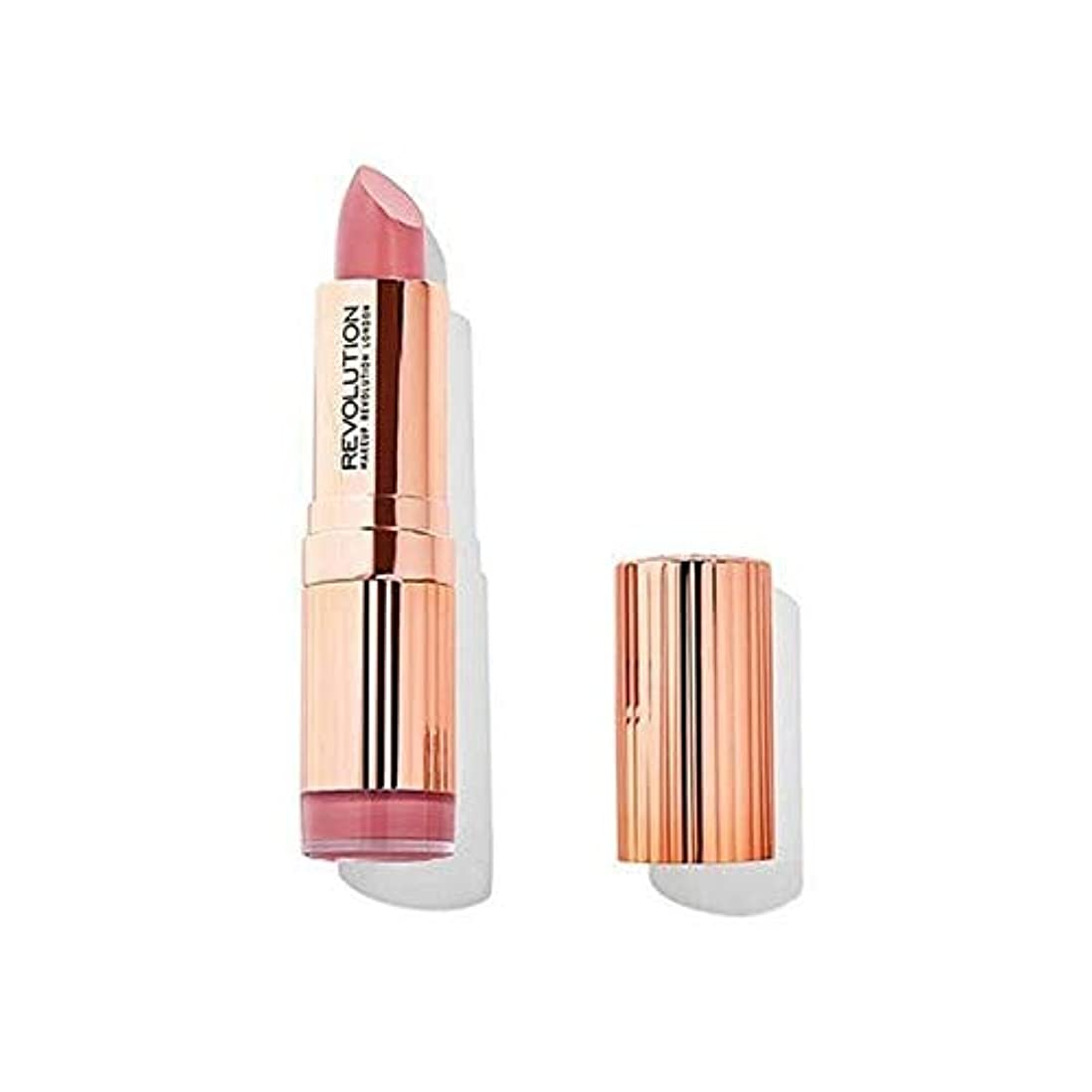 胃ラボ必須[Revolution ] ブレンド革命のルネサンス口紅 - Revolution Renaissance Lipstick Blended [並行輸入品]