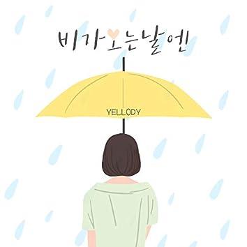 Love Story_Rain