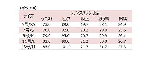 [アオキ] 【セットアップスーツ】 就活美シルエット ストレッチオールシーズン レディース 黒(パンツ) 日本...