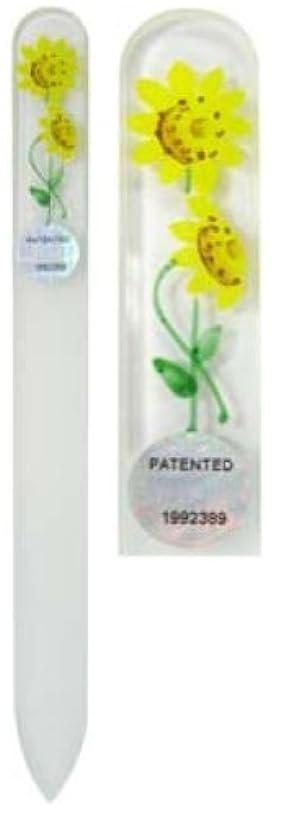 白菜小説ライナーBlazek(ブラジェク) ガラス製爪やすり ハンドペイントMサイズ 140mm チェコ製 ひまわり 82SYP104