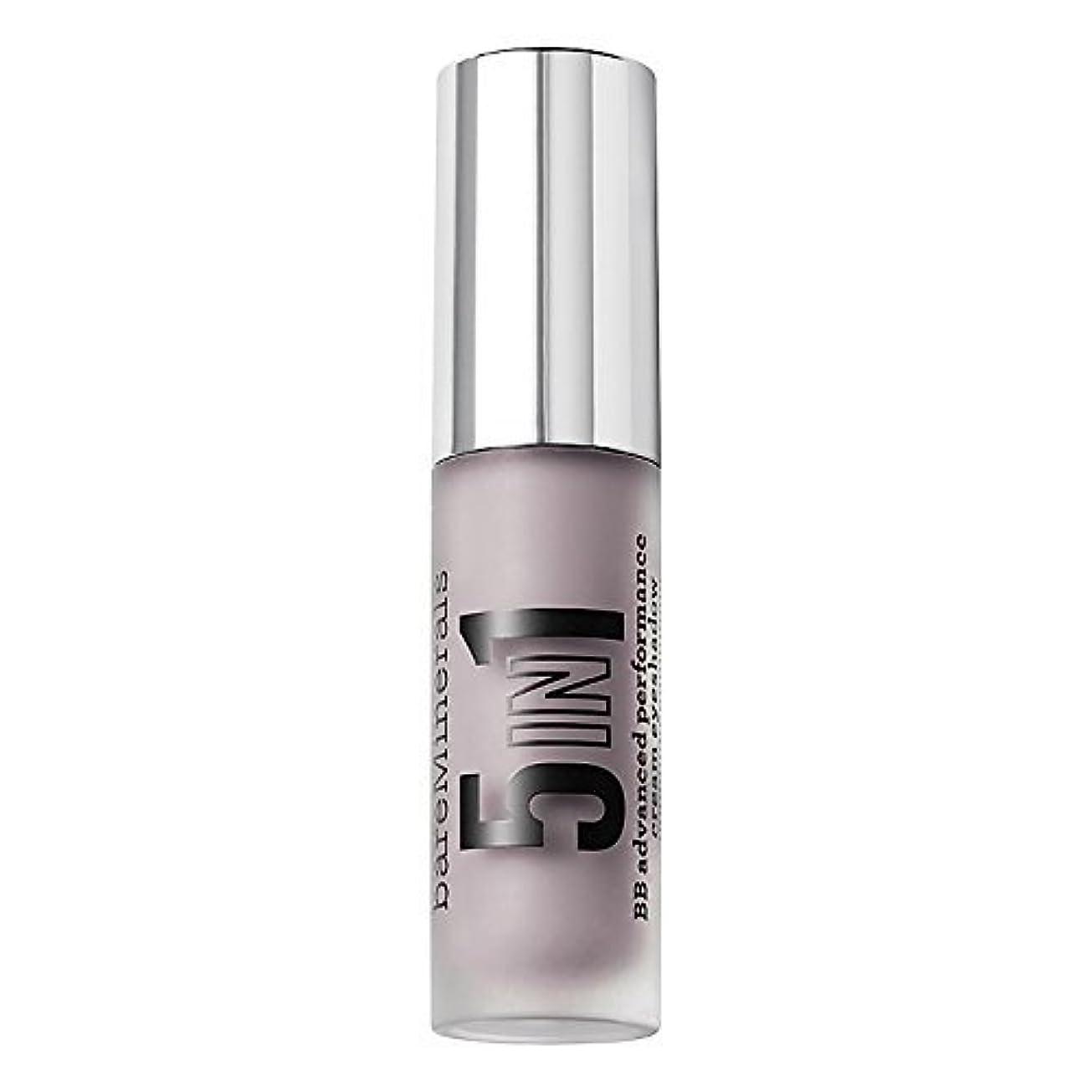 祝福船員マーキングベアミネラル BareMinerals 5 In 1 BB Advanced Performance Cream Eyeshadow Primer SPF 15 - Exotic Lilac 3ml/0.1oz並行輸入品