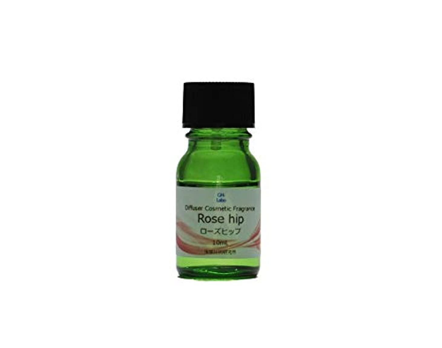 自分の溶接雇ったローズヒップ フレグランス 香料 ディフューザー アロマオイル 手作り 化粧品用