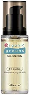 Squ Squ oil for Face and Body not sticky but Excellent Absortion and Light Texture with Phytosqualane 80% organic oil 20%,...
