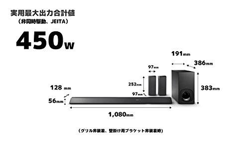 ソニーSONYホームシアターシステム5.1chNFC/BluetoothHT-RT5M