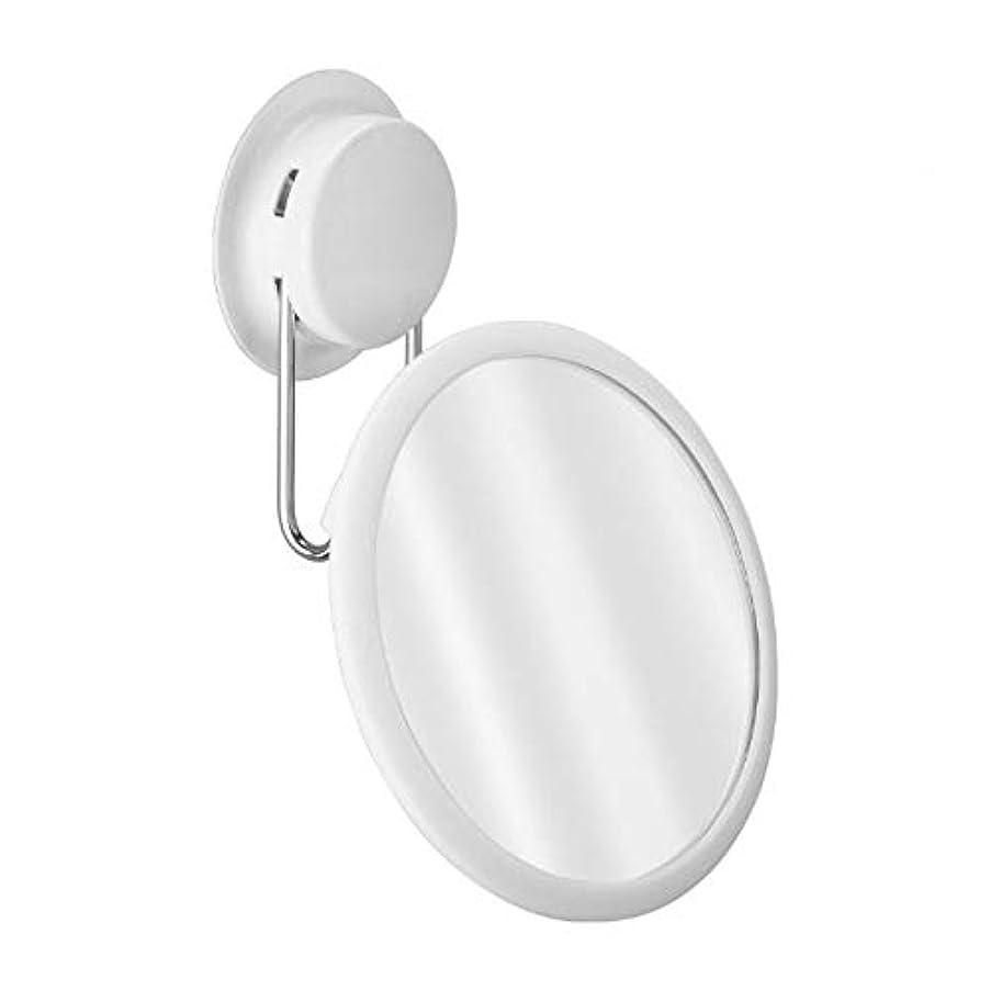 擬人化住所ジャーナリスト化粧鏡、強力な吸盤ラック無料パンチ浴室洗面化粧台ミラー化粧ギフト