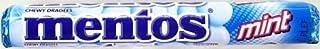 クラシエフーズ メントス ミント 37.5g×12本×16B