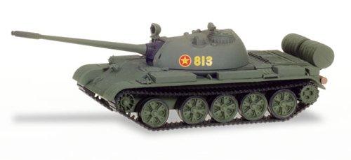 Herpa Miniaturmodelle GmbH Herpa H0 Kampfpanzer T-55 Vietnam