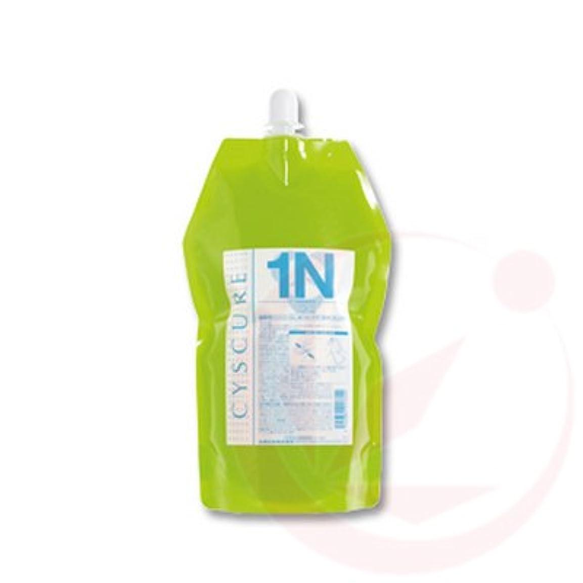 アイドル思慮のない植生タマリス シスキュア1N 1000g (パーマ剤/1剤)