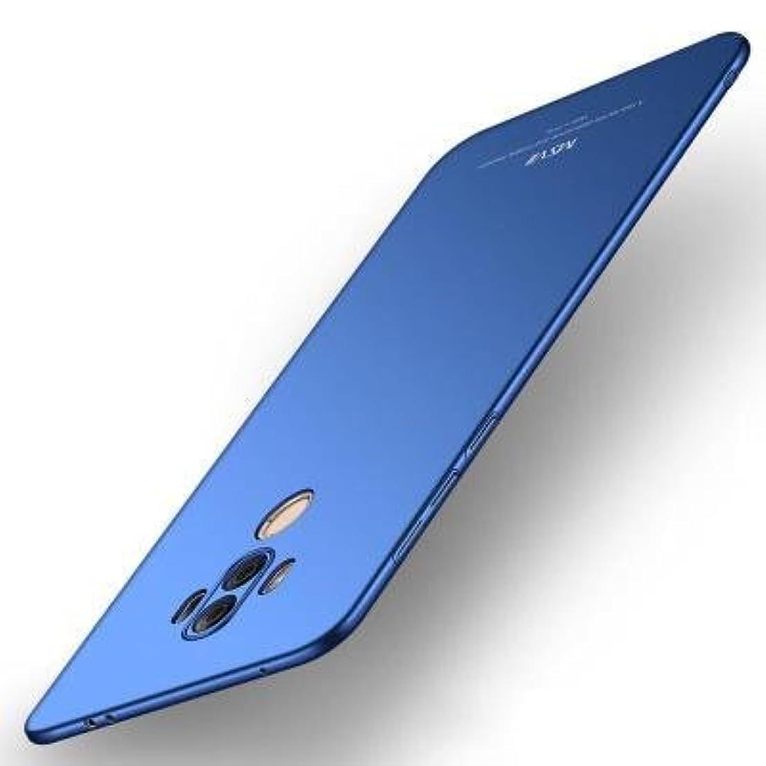 床一過性本土WeTop Huawei Mate 10 Proカバー 一体型 耐衝撃 薄型 軽量 (ブルー)