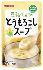 マルサンアイ 豆乳仕立てのとうもろこしスープ 180g 20パック