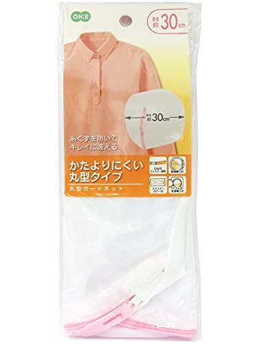 オーエ 洗濯ネット ホワイト 直径30×高さ30cm マイランドリーシリーズ 衣類を守る 型くずれ 毛羽立ち 予防 乾燥機 ドラム式洗濯機 OK 丸型タイプ 1枚入