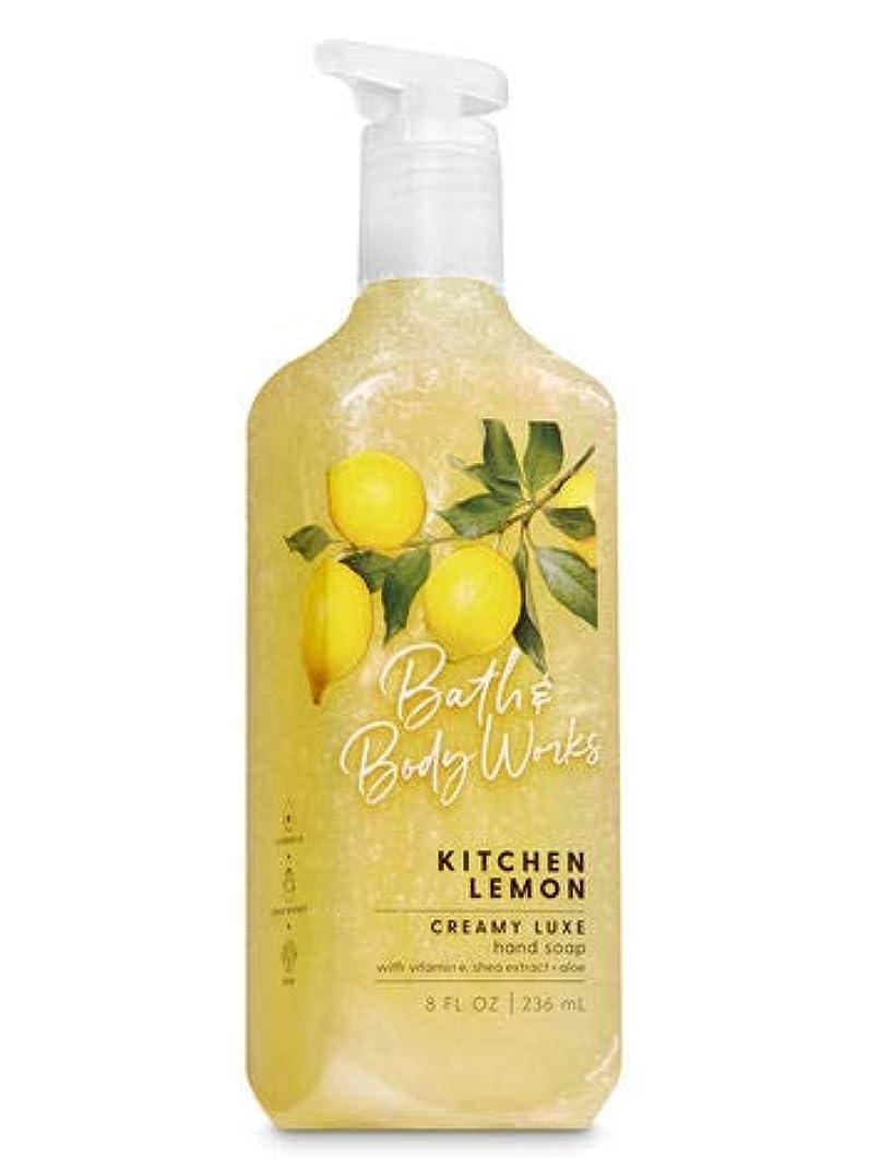 長椅子ぬれた神話バス&ボディワークス キッチンレモン クリーミーハンドソープ Kitchen Lemon Creamy Luxe Hand Soap With Vitamine E Shea Extract + Aloe