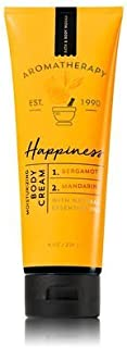 Bath and Body Works Aromatherapy Happiness Bergamot & Mandarin Body Cream. 8 Oz.