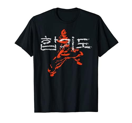 Hapkido (Coreano) Caligrafía e Figura Combatiente TINTA Camiseta