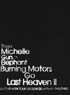 BURNING MOTORS GO LAST HEAVEN II LAST HEAVEN TOUR 2003.9.25 at KYOTO TAKUTAKU(初回限定盤) [DVD]