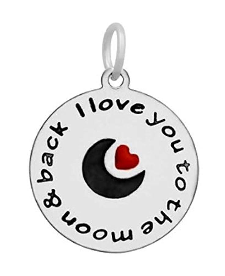 J&M Dangle I Love You to The Moon and Back Charm for Bracelets