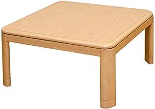 こたつテーブル継脚式 80㎝正方形 手元コントローラー付 ナチュラル MYK-T80NA