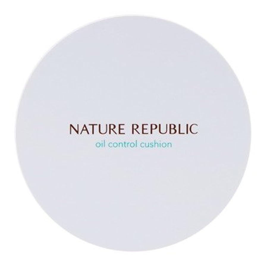 アンプ緊急とティーム【NATURE REPUBLIC (ネイチャーリパブリック)】プロヴァンス エアスキンフィット オイルコントロール クッション 15g (SPF50+/ PA+++)(2カラー選択1) (02 ナチュラルベージュ) [並行輸入品]