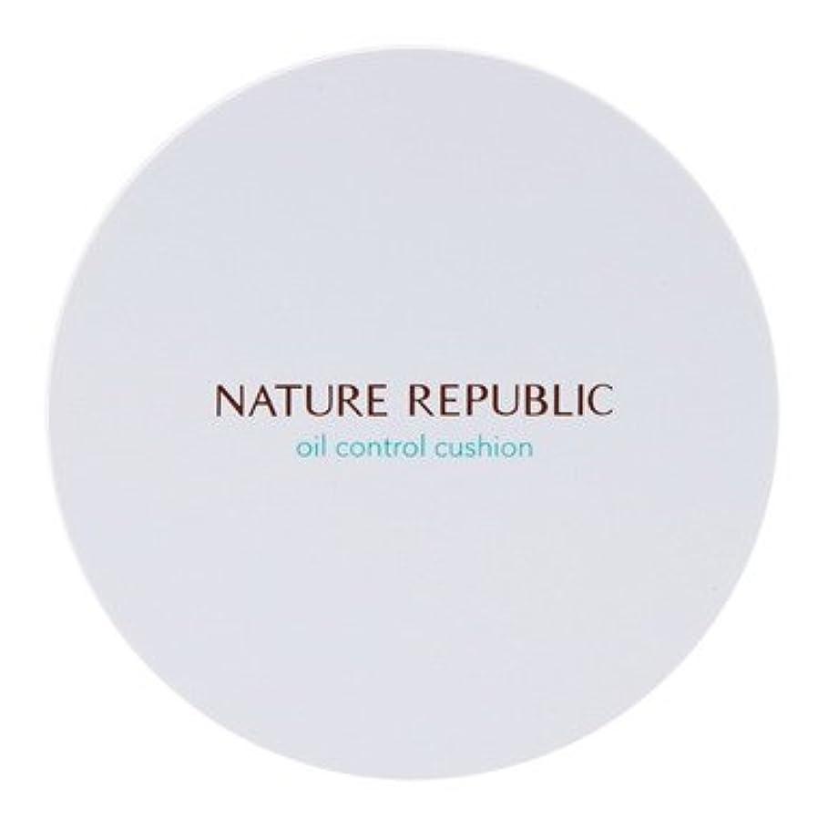 熱意署名フェミニン【NATURE REPUBLIC (ネイチャーリパブリック)】プロヴァンス エアスキンフィット オイルコントロール クッション 15g (SPF50+/ PA+++)(2カラー選択1) (01 ライトベージュ) [並行輸入品]
