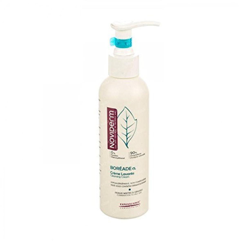 じゃない明るい光のNoviderm Boreade Cleansing Cream 200ml by Noviderm [並行輸入品]