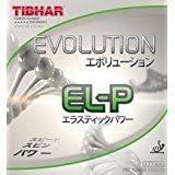Tibhar Evolution EL-P - Mantel de ping pong