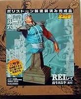 南斗六聖拳 胸像コレクション Vol.01 レイ 南斗水鳥拳[義星] ポリストーン塗装済み完成品