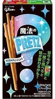 江崎グリコ 魔法のプリッツ(マジカルチェンジミルク) 60g ×10個