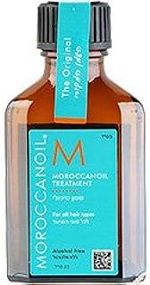 モロッカンオイル(MOROCCANOIL) モロッカンオイル オイルトリートメント 25ml [海外直送品] [並行輸入品]