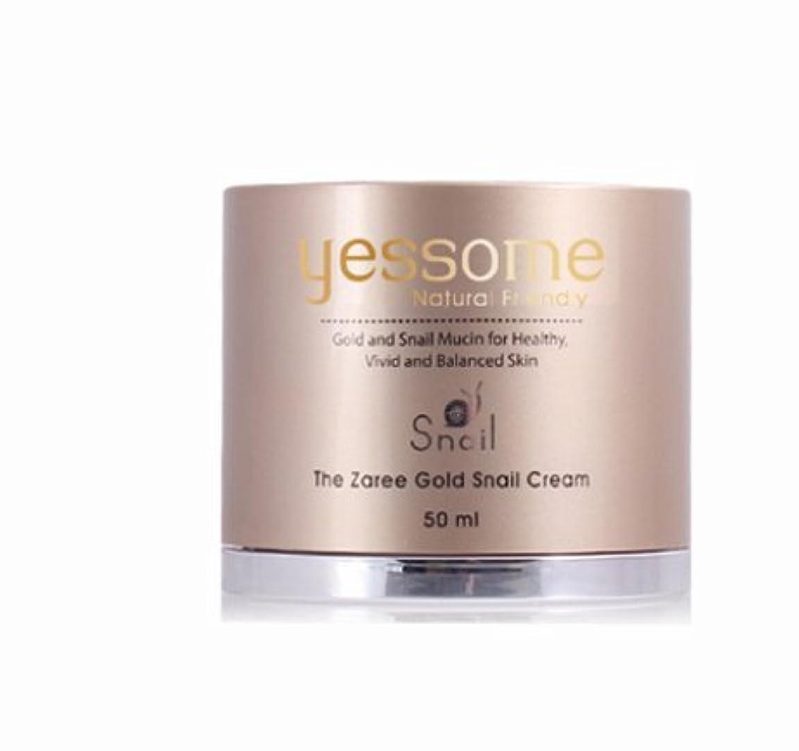 鍔栄養抵抗力があるYessome Gold snail cream (50ml)